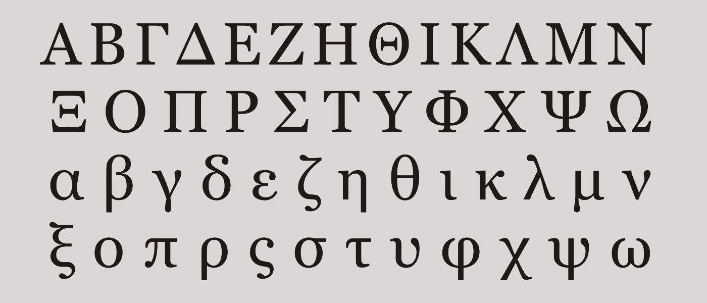 Griechisch für den Urlaub: Phrasen & Vokabeln für Ihre Reise nach Griechenland